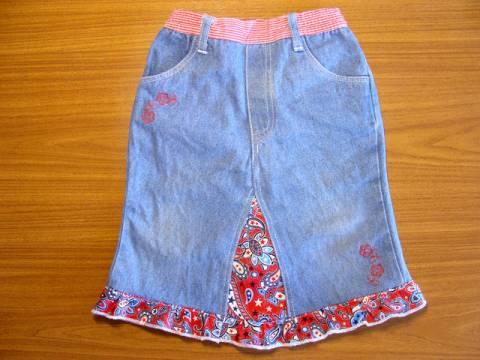 Как из старых джинсов сделать новую юбку s37917751 юбки шитье джинсы брюки